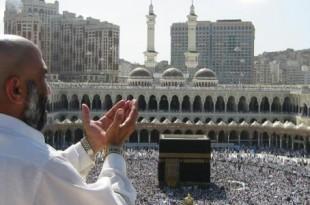 صورة ادعية شهر رمضان