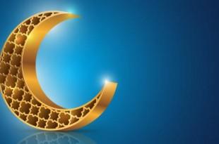 صورة الدعاء رمضان