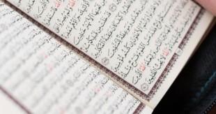 تنزيل ادعية دينية