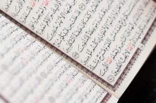 صور تنزيل ادعية دينية