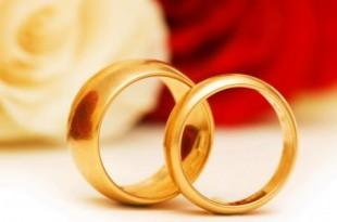 صور ادعية لتيسير الزواج باذن الله