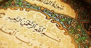 صورة دعاء حفظ القران