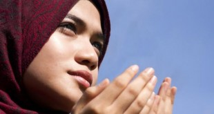 دعاء المغفرة