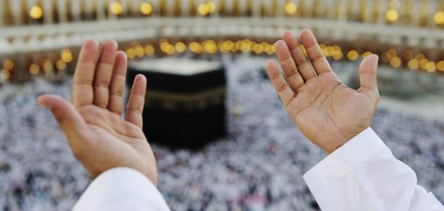 صور ادعية من السنة النبوية