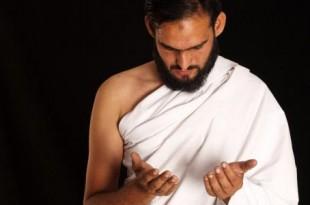 صورة دعاء الحزن والضيق دعاء الحزن والهم