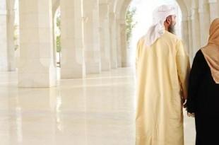 صور ادعية لرجوع الزوج