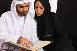صورة ادعية الزواج