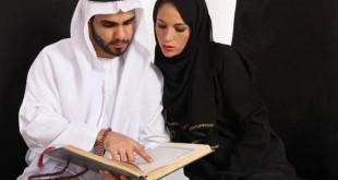 كيفية الدعاء للزواج