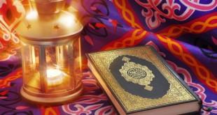 ادعية في شهر رمضان