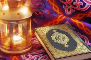 صور ادعية في شهر رمضان