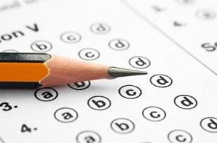 صورة ادعية يوم الامتحان