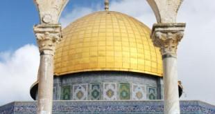 الدعاء لفلسطين