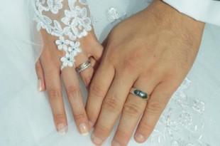 صور الدعاء بالزواج من شخص معين