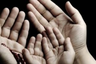بالصور ادعية اثناء الصلاة ما هي الذنوب التي تحبس الدعاء 310x205