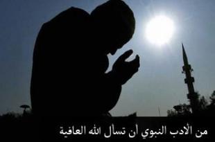 بالصور ادعية في العمرة 011 310x205