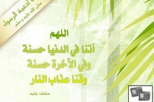 صورة دعاء اول يوم رمضان