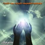 دعاء سورة الواقعة