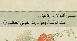 صورة ادعية العمرة