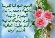 بالصور دعاء النصر 136852702552 110x75