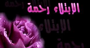 خلفيات ادعية اسلامية