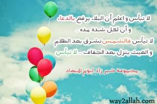 صور دعاء محمد البراك