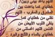 بالصور ادعية شهر رمضان فيس بوك 304723 1 or 13412254301 110x75