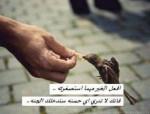 الدعاء لزواج