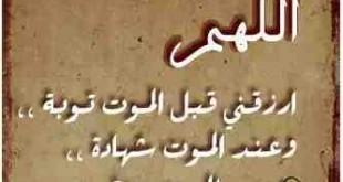 نغمات ادعية اسلامية