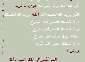 صور ادعية شهر رجب اليوميه