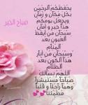 ادعية ليلة القدر للشيخ محمد جبريل