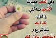 بالصور دعاء الافطار في رمضان 785303 110x75