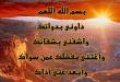بالصور ادعية قبل الصلاة 7hob.com1361711271745 110x75