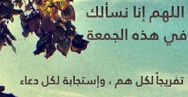 بالصور ادعية حسن الاسمر 9a2dddeaea09278de7d6fea8adb19a65 640x330