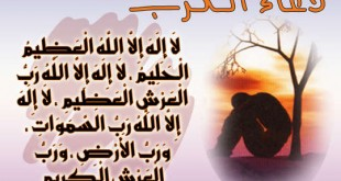 ادعية اسلامية مكتوبة قصيرة