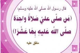 بالصور الدعاء في العمرة , عند قضاء مناسك العمرة قل هذا الدعاء ليتقبل الله Beautiful selected and pra 310x205