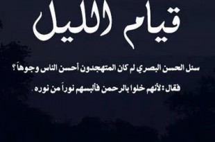 صورة ادعية سيدنا محمد