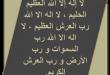 بالصور ادعية للشيخ الشعراوي PIC 204 1324771716 110x75