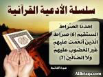 ادعية سعد الغامدي