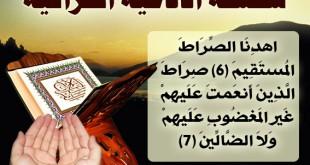 صورة ادعية سعد الغامدي
