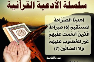 صور ادعية سعد الغامدي