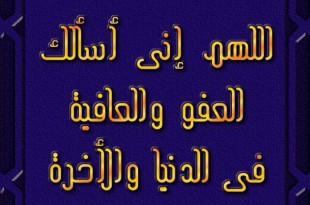دعاء للملك عبدالله