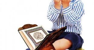 صورة الدعاء يوم عرفة