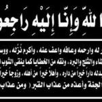 دعاء النبي محمد ص للرزق