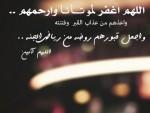 الادعية الشيعية