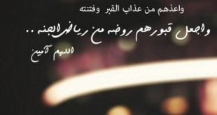صور الادعية الشيعية