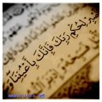 ادعية التوبة والاستغفار