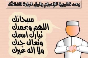 بالصور صور الدعاء صور دعاء doaa2 10 7 2013 310x205