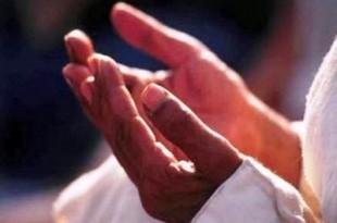 صور حكم رفع اليدين في الدعاء في صلاة الجمعة