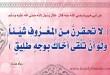 بالصور دعاء لشهر رمضان fd44dbf1464f2e7623510527be3eef5811 110x75