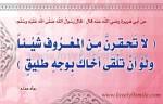 دعاء لشهر رمضان